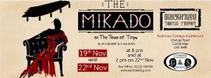 Mikado Banner